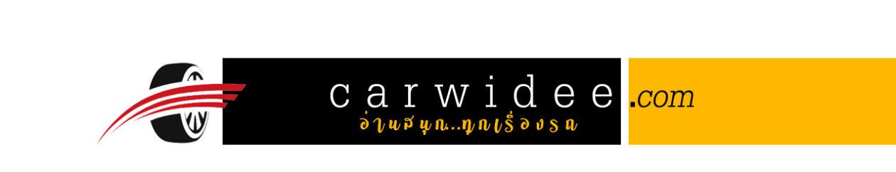carwidee.com